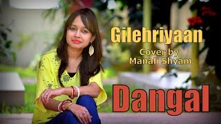Download Hindi Video Songs - Gilehriyaan | Dangal | Cover by Manali Shyam