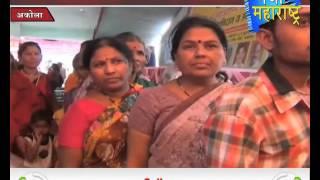 08 03 2016 Akola Garja Maharashtra News