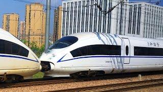 China High Speed Rail Shanghai - Xiamen in First Class