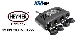 HEYNER 4Way Power Pro — автомобильный разветвитель — видео обзор 130.com.ua