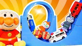 はたらくくるま アンパンマンがくるくるへんしん♪ トミカシステム ごみ収集車 救急車 パトカー サイレン おもちゃ アニメ 幼児 子供向け動画 TOMICA TOY KIDS Vehicles thumbnail