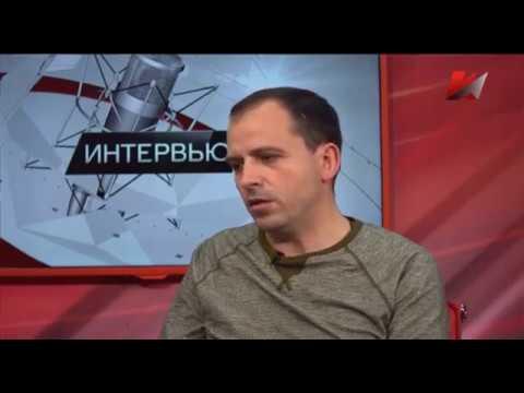 Интервью Константина Сёмина телеканалу Красная Линия от 24.10.2017