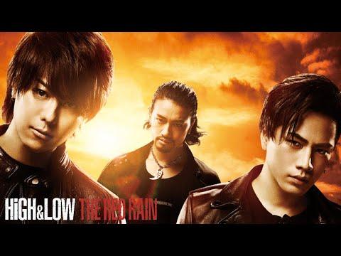 High Low The Movie Æœ¬äºˆå'Š Youtube