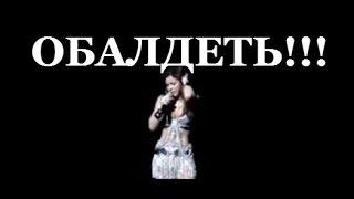 ОБАЛДЕТЬ! 0 ЛУЧШИХ ПАРОДИЙ НА РОССИЙСКИХ АРТИСТОВ