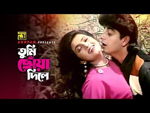 Tumi Chowa DIle   তুমি ছোঁয়া দিলে   Naim & Shabnaz   Runa & Milu   Agun Jole