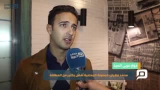مصر العربية | محمد مهران: البطولة الجماعية أفضل بكثير من المطلقة