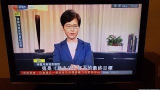 VOA连线(李逸华): 引渡法案正式被撤,美国会:北京还须遵守对香港自治承诺
