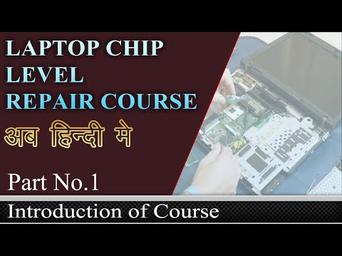 Laptop Chip Level Course introduction and information.