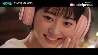 チャンネル登録&評価  お願いします https://www.youtube.com/user/mdprch 女優の武田玲奈が出演する、駅前留学NOVAの新CM「NOVA LIVE STATION」が公開中。