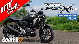 Yamaha FZ-X - First Ride Review - Great road presence! |  Hindi | GearFliQ