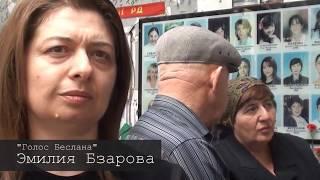 БЕЗ ЦЕНЗУРЫ! Обманутая Россия: Беслан. 10 лет спустя. Террористы или ФСБ?