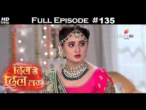Dil Se Dil Tak - 9th August 2017 - दिल से दिल तक - Full Episode