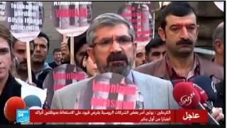 بالفيديو  لحظة اغتيال رئيس نقابة المحامين في ديار بكر بتركيا