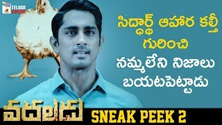 Siddharth Reveals Mind Blowing Facts | Vadaladu Movie Sneak Peek 2 | 2019 Latest Telugu Movies