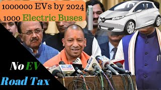 UP Govt Launches EV Policy 2019 - No Road Tax, Only EVs by 2024
