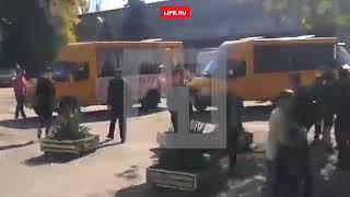 Первые минуты после взрыва в Керчи