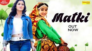 Matki :- Renuka Panwar, Anjali Raghav   New Haryanvi Songs Haryanavi 2021   Sonotek