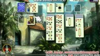 hardwood solitaire IV.avi