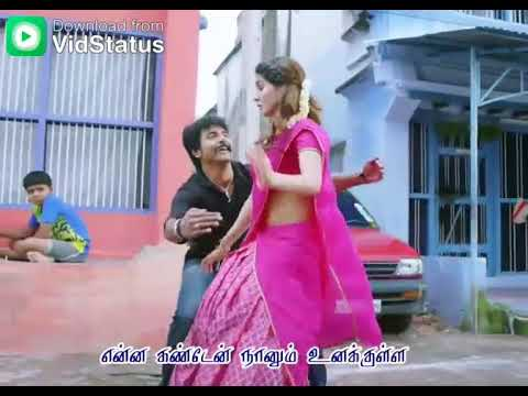 Seema Raja Unna Vitta Yarum Yenkilla Whatsapp Song