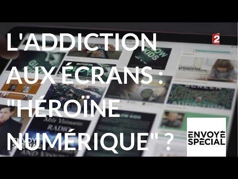 """Envoyé spécial. L'addiction aux écrans : """"héroïne numérique"""" - 18 janvier 2018 (France 2)"""