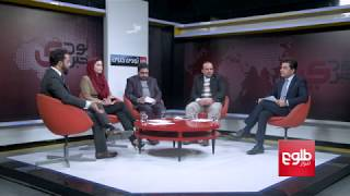 TAWDE KHABARE: Indian Minister Denounces the Taliban