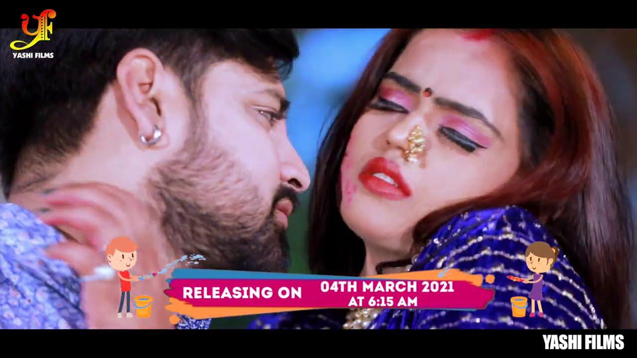 Rakesh Mishra | ओहिजा लगाइए देबा का | Releasing Full Video Song Tomorrow at 6:15 am on Yashi Films