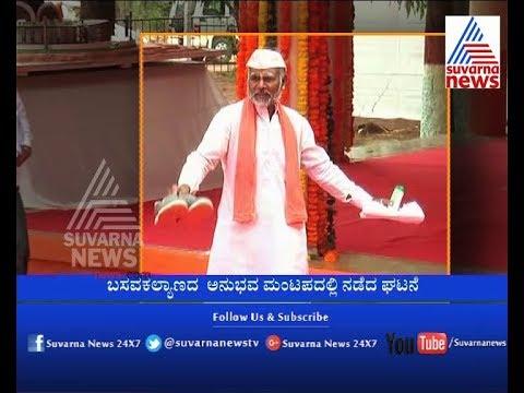 Congress MP Mallikarjun Kharge's Shoes Carried By Worker.ಅಭಿಮಾನದ ಪರಾಕಷ್ಠೆ.!