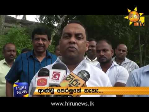 Bonds deal money will charge back - Minister Mahinda Amaraweera