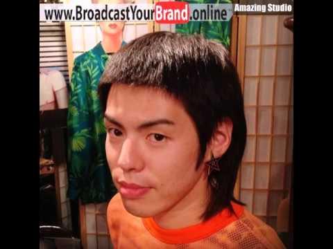 Asian mullet haircuts