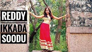 Reddy Ikkada Soodu dance cover by A SQUARE STUDIO | Aravindha Sametha | Jr. NTR, Pooja Hegde |