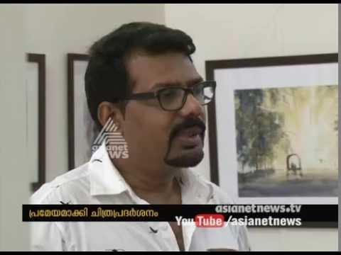 Sunil linus de's Painting exhibition at Kottayam