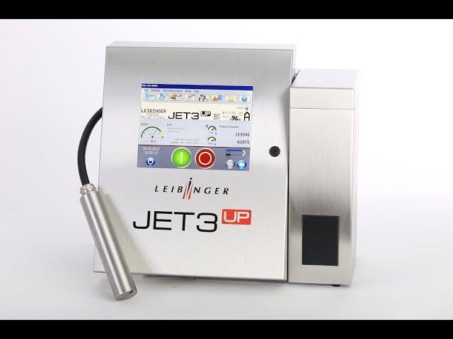 Leibinger Jet3Up Κιοκπάσογλου L.I.T. Solutions
