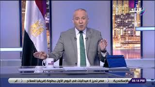 أحمد موسى: التحالفات بين الجماعة الإرهابية واليسار تحكمها المصلحة (فيديو)
