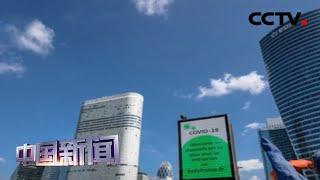 [中国新闻] 海外媒体聚焦华人抗疫努力 法国《欧洲时报》暖心互动铸就心理防线 | 新冠肺炎疫情报道
