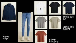 [TV속 옷수다] 3,40대 남자 패션 / 김어준과 주…