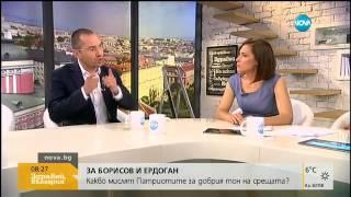 Джамбазки: Ердоган е опасен за България и цяла Европа - Здравей, България (16.06.2017)