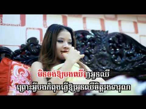 Sunday VCD Vol 135 - Yom Khoit Teuk Pnek - Angie
