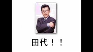 ニコニコ動画より http://www.nicovideo.jp/watch/sm17201.