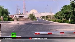 Отказ США от договорённостей по ядерной программе Ирана станет колоссальной ошибкой — эксперт