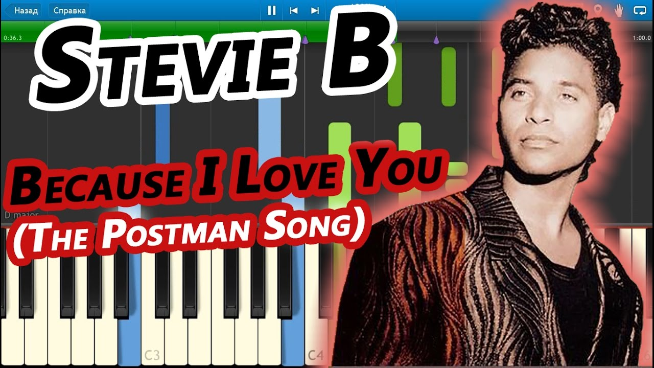 stevie-b-because-i-love-you-the-postman-song-piano-tutorial-synthesia-misha-kokh