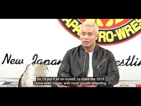 Press Conference : Post WRESTLE KINGDOM 12 - Kazuchika Okada [English subs]