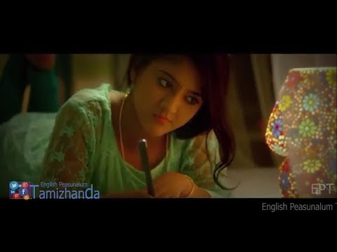 Uyire Oru Varthai Sollada/Lovely Album/Shriya Sharma Mix Version/school love story