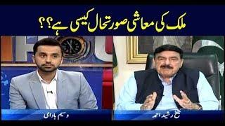 11th Hour | Waseem Badami | ARYNews | 4 April 2019