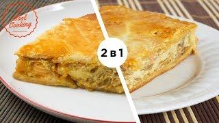 Шикарный пирог с лососем
