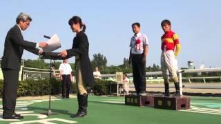 第18回 名港盃(SPⅡ)は大畑雅章騎手騎乗の「ピッチシフター号」が優勝