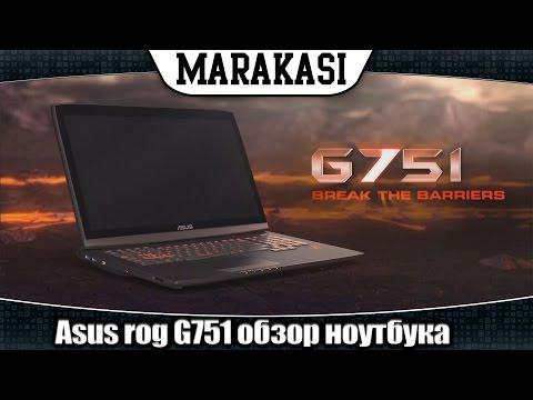 Asus rog G751JT обзор ноутбука, производительность в world of tanks