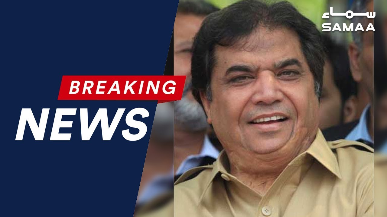 Breaking News | Lahore High Court suspends Hanif Abbasi's sentence, orders release