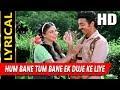 Hum Bane Tum Bane Ek Duje Ke Liye With Lyrics | Lata, S.P.Balasubrahmanyam | Ek Duuje Ke Liye Songs