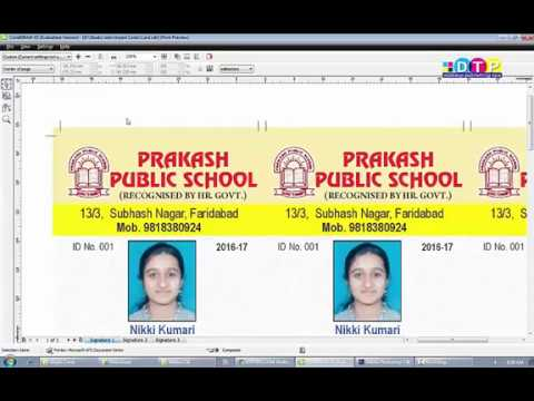 How to print school i cards visiting card on a4 sheet in coreldraw how to print school i cards visiting card on a4 sheet in coreldraw reheart Choice Image