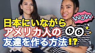 みなさんお疲れ様です!Narumiです!今回は、多くのみなさんが 「日本に...